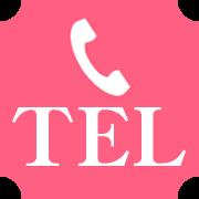 お電話でのお問い合わせは 0665759708